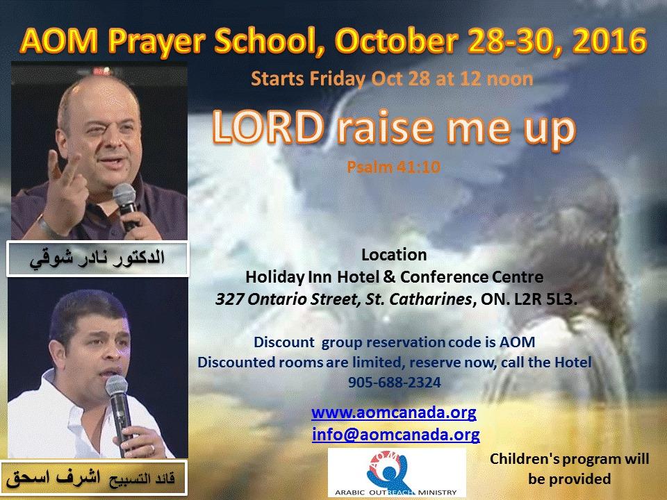 Arabic Outreach Ministry - AOM - Home